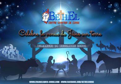 Célèbre la venue de Jésus sur terre