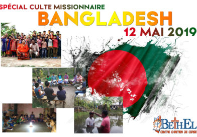 Culte Missionnaire – Bangladesh