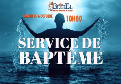Service de Baptême