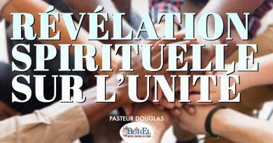 Révélation Spirituelle sur l'Unité
